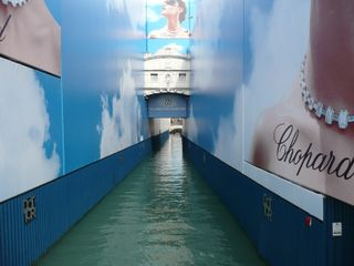 Bridge of Sighs-and it's restoration sponsor-Chopard