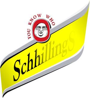 Usmanov_schillings_logo